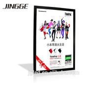LED ultra slim light box, Internal, Aluminous frame, Magnetic type, Edge lit