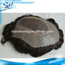 100% human hair pu men toupee
