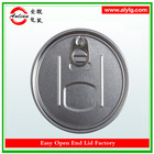 China Custom New Design Aluminum Can Cap