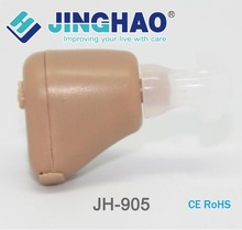 Hot selling rechargeable ITE hearing aid JH-905
