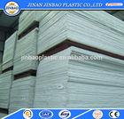 white PVC free foam sheet with rigid surface