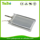 501235 170mah lithium polymer rechargeable battery