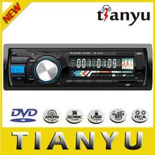 CAR RADIO with car audio/BLUETOOTH/DVD/VCD/CD/MP4/MP3