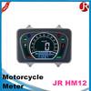motorcycle meter with OEM /motorcycle digital speedometer