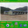 prefabricated flat roof prefab house,mobile house, , modern prefab home for sale