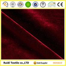 micro velvet fabric/velvet drapery fabric/velvet curtain fabric