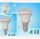 7w 9w 11w R63 led bulb light R80 good heat dissipation