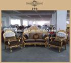 DXY- 807# Alibaba China furniture fabric sofa/golden wood frame sofa