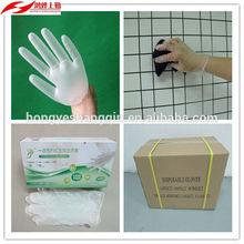 disposable kitchen&household pvc/vinyl gloves, xxl vinyl gloves in General medical supplies/vinyl gloves folded
