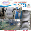 pvc edge banding machine / pvc edge band production line by twin screw extruder