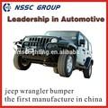 Mismo gauge material OE jeep grand cherokee bumper