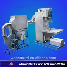 segments centrifugal dewatering dryer +dewater machine