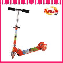 three wheel baby bike