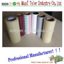 aluminum foil laminated roll film protective film