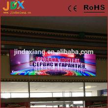 P3.75/4/5/6 high pixel density shenzhen led display hot sell 2013/alibaba com cn/ali express/xxx image
