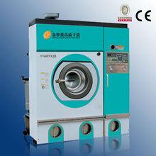 macchina di alta qualità lavare maglione di lana per la vendita