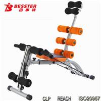 BEST JS-060SA SIX PACK CARE multifunction weight loss machine twist abdominal massage machine with rope