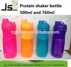 Water Bottles Drinkware Type plastic shaker bottle with mixer