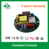 led power supply 90w constant current led driver 2A high power factor round shape led driver dimmable