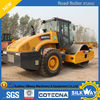 China Vibratory Compactor XCMG Road Roller XS203J