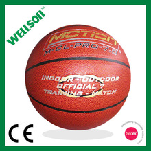 Training quality laminated synthetic PVC basketball