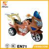 2014 High Quality Factory Supplying Cheap Kids Mini Electric Motorcycle for 3-8 years old kids