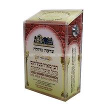 Lockable Acrylic Donation Box with Custom Printing, Acrylic Donation Box with Slide to Side Cover, Top Open Acrylic Ballot box