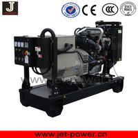 Yongdong 12.5 kva generator