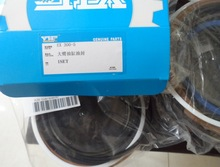 EXCAVATOR EX300-5 Large arm oil cylinder oil seal