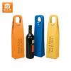 2014 Wine Tote Bag for 1 Bottle