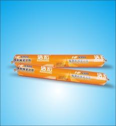 HH-6900 590ml Weatherproofing UV Resistance Waterproof Silicone Glass Adhesive
