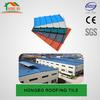 4-Layers Good Waterproof Performance Waterproof Roof Coating