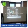 5mm smart glass price