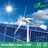 HAWT Wind 3KW+Solar 1.5W Off Grid Wind Solar Hybrid Power Supply System