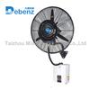 Debenz brand ceiling fan wall fan with humidifier wall mounted misting fan
