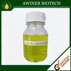 agriculture product Glyphosate 360g/L SL chemicals Glyphosate 360g/L SL