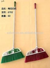 Plastic soft broom