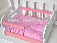 Elegentpet Aimigou dog bed wood / wooden pet bed / wooden dog bed