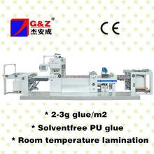 automatic solvent free pur glue film laminator