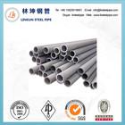 Korea astm a312 tp304 tube exchanger tube 6 mm