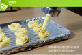 ménage cuisine cookie jeu pâte feuilletée faisant la machine