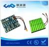 16S1P Samsun g cell 60v 2200mah monocycle li-ion battery