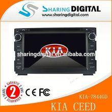 Kia-7844GD2 din car multimidia dvd GPS navigation for KIA CEED 2012