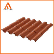 synthetic resin pvc spanish purple roofing tile