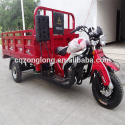 2014 hot sale 250cc heavy loading motorized three wheel motorcycle