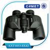 Good promotional gift low price binoculars used telescope prices