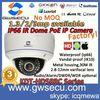 ip cctv camera outdoor waterproof smart ir 1.3mp Full HD Network IR dome Camera in Japan