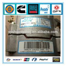 spare part engine electric alternator price list
