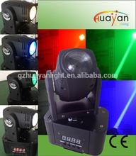 Pro DJ Equipment 10w LED Mini Beam Moving Head Stage Light Guangzhou Huayan Lighting