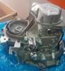 auto part transmission parts gearbox for Chevrolet Sail